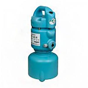 Zamgławiacz ULV 2610 (zimna mgła)